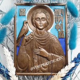 Великомученик Трифон